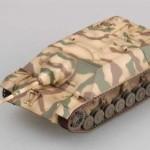 1:72 Jagdpanzer IV – Easy Model 36126